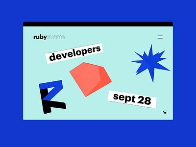 Cover animation conference development ruby on rails russia ruby minimal flat ux web illustration cinema branding type ui vector design website 3d logo animation