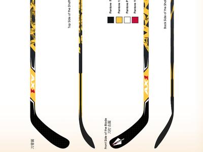Hockey Stick Design Arrow
