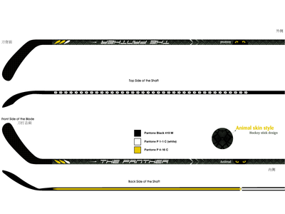 Hockey Stick Design Black Panther