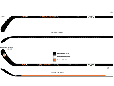 Hockey Stick Design Deer Antlers & Hooves