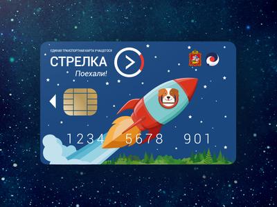 Strelka and space space gagarin strelka logo branding transport card