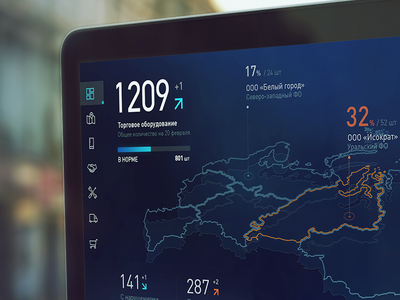 Dashboard for equipment tracking