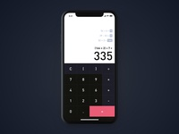 iOS Calculator