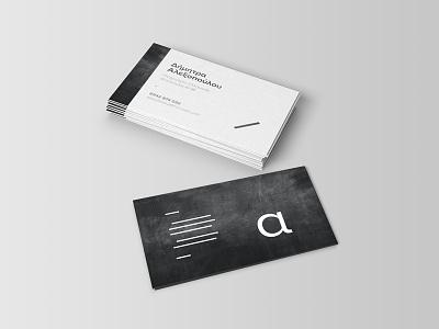 Δήμητρα Α. design bcard business card