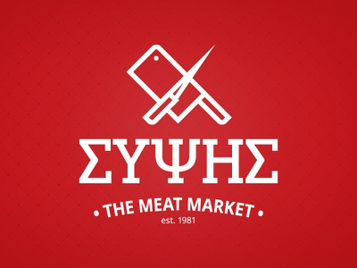 Sypsis - The Meat Market design logo meat market