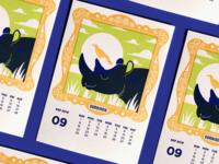 Symbiosis | Letterpress Calendar Design