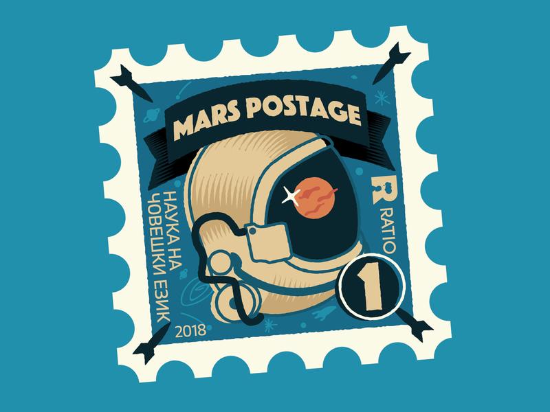 Mars post mars science ratio stamp post stamp