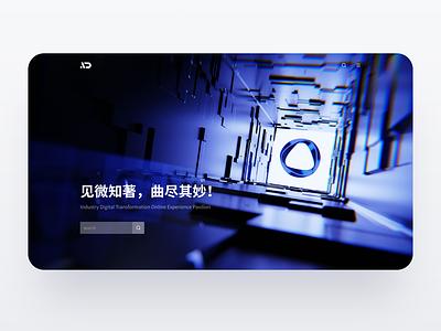 Digital channel typography app web design