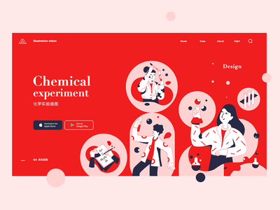 化学实验 red ui illustration