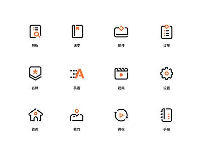 icon app ui icon