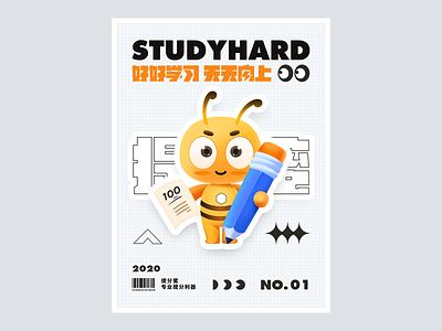 bee1 bee illustration