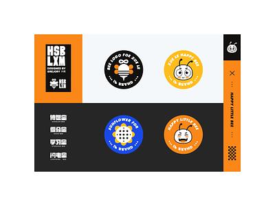 bee2 orange illustration