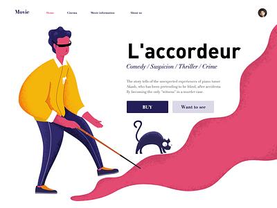 L Accordeur web movie boold red cat illstration boy