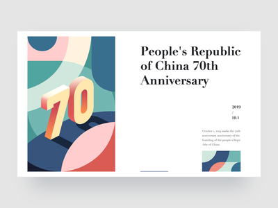 Celebrating the 70th Anniversary of China web illustration