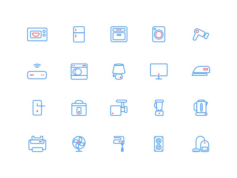 Icon Design appliances design icon ui smart home monitor energy application iran