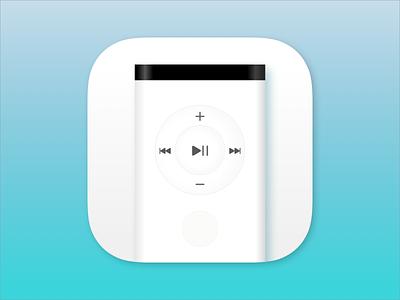 Remote Icon vector icon branding logo ui app design