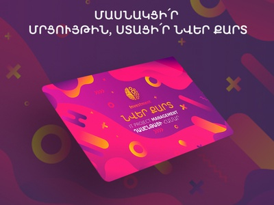 Gift card for investment design redesign flat armenia gift card card gift