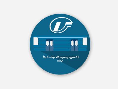 Armenian Flat Metro Logo armenia metro flat