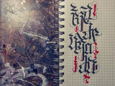 madrugada calligraphy