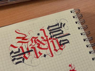 sextasabado freehand calligraphy
