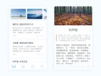 Daily UI 035 Blog Post
