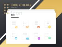 Hemei Empty Page Icon Design