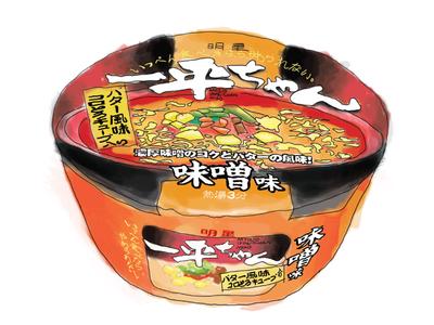 Instant Noodle Illustration illustration ramen noodle instant sketch