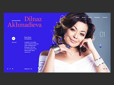 Kazakh singer Dilnaz Akhmadieva