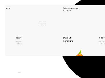 Online store for sushi designinspiration webconcept uxdesign uxdesigner userinterface userexperience interfacedesign singlepage digitaldesign designideas ux motion typography ui web design black gallery interface minimalism