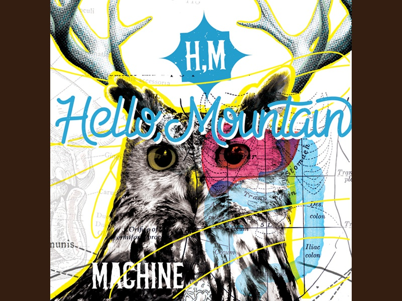 Hello, Mountain album cover