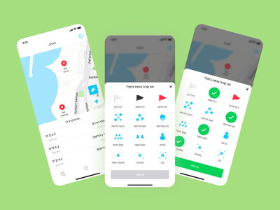 Beaches App Design Vol 1 israel beach map ui ocean sea app design