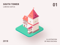 Lubcha Castle | South Tower