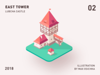 Lubcha Castle | East Tower
