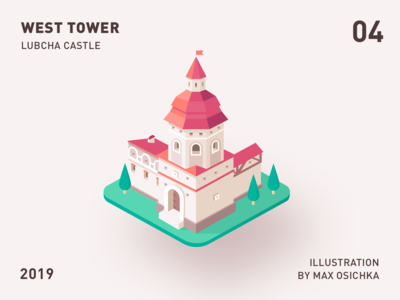 Lubcha Castle | West Tower