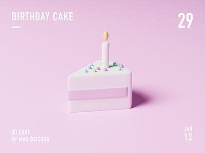 Birthday Cake celebration cake blender 3d design illustration happy birthday