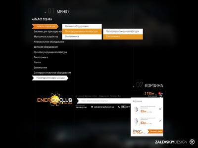 UX\UI for the online store of electrical components club enegro designer web design