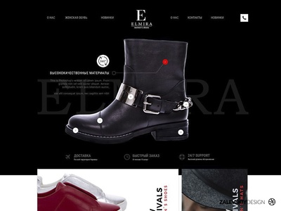 Online store of the manufacturer of women's shoes ux ui design women shoes zalevskiy design