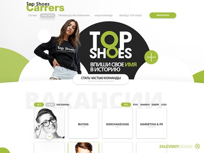 HR brand Top Shoes