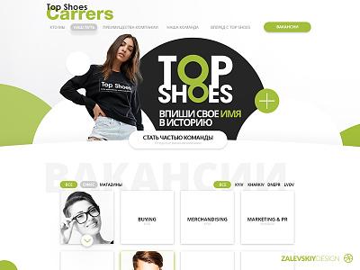 HR brand Top Shoes hr webdesign ux ui design women shoes zalevskiy design