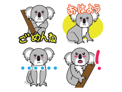Line Stickers illustration japanese stickers line