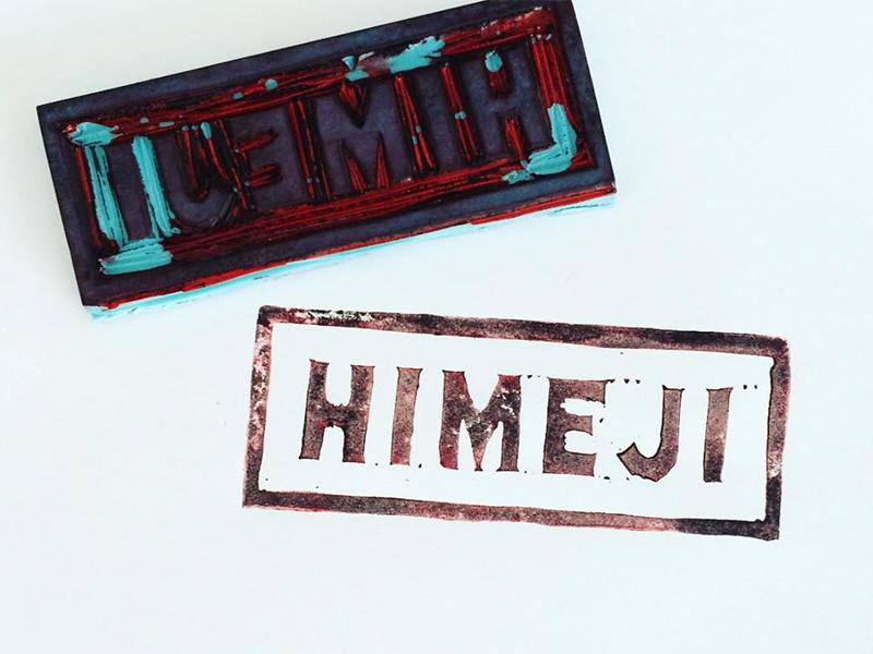 Himeji hand made typography type stamp lettering handlettering japan himeji