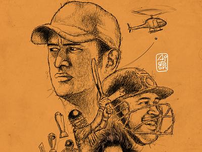 MS Dhoni Scribble Drawing graphic design illustration design