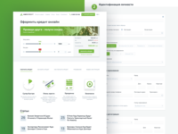Amocredit – Website for Online cash loans company