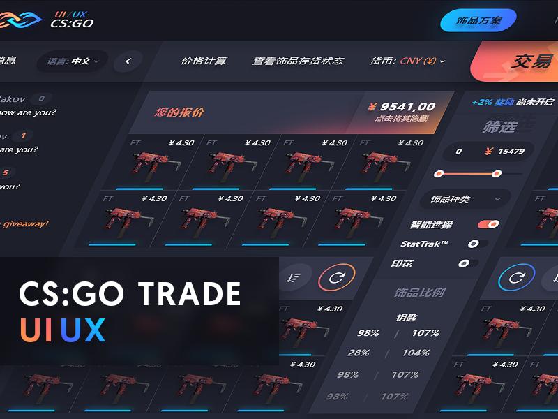 CS:GO Trade Design by Svetlakov on Dribbble