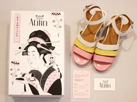 "Packaging Shoes Box for ""Atilin"""