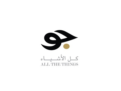 Jo logo logotype brand branding luxury arab market design