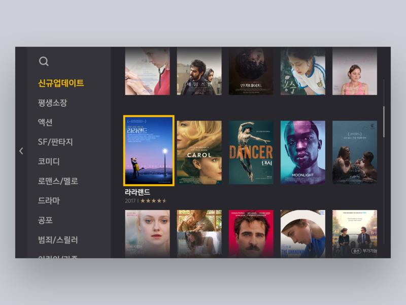 NEXT IPTV - VOD List poster movie list vod yellow next lg ux ui play flat iptv tv