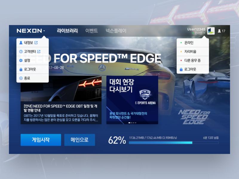 Nexon Game Launcher - Game detail needforspeed sports rpg nexon launcher game dashboad blue action ux ui flat
