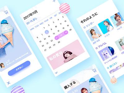 bling bling -2 app fresh design ui music