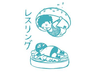 Wrestling Burger cute lol japanese food funny chow hon lam art burger wrestling
